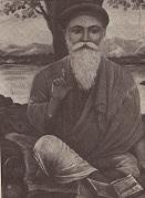 Sant Rein Punjabi Kavita